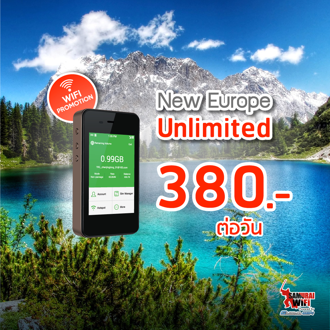 Thumbnail-Europe-Unlimited
