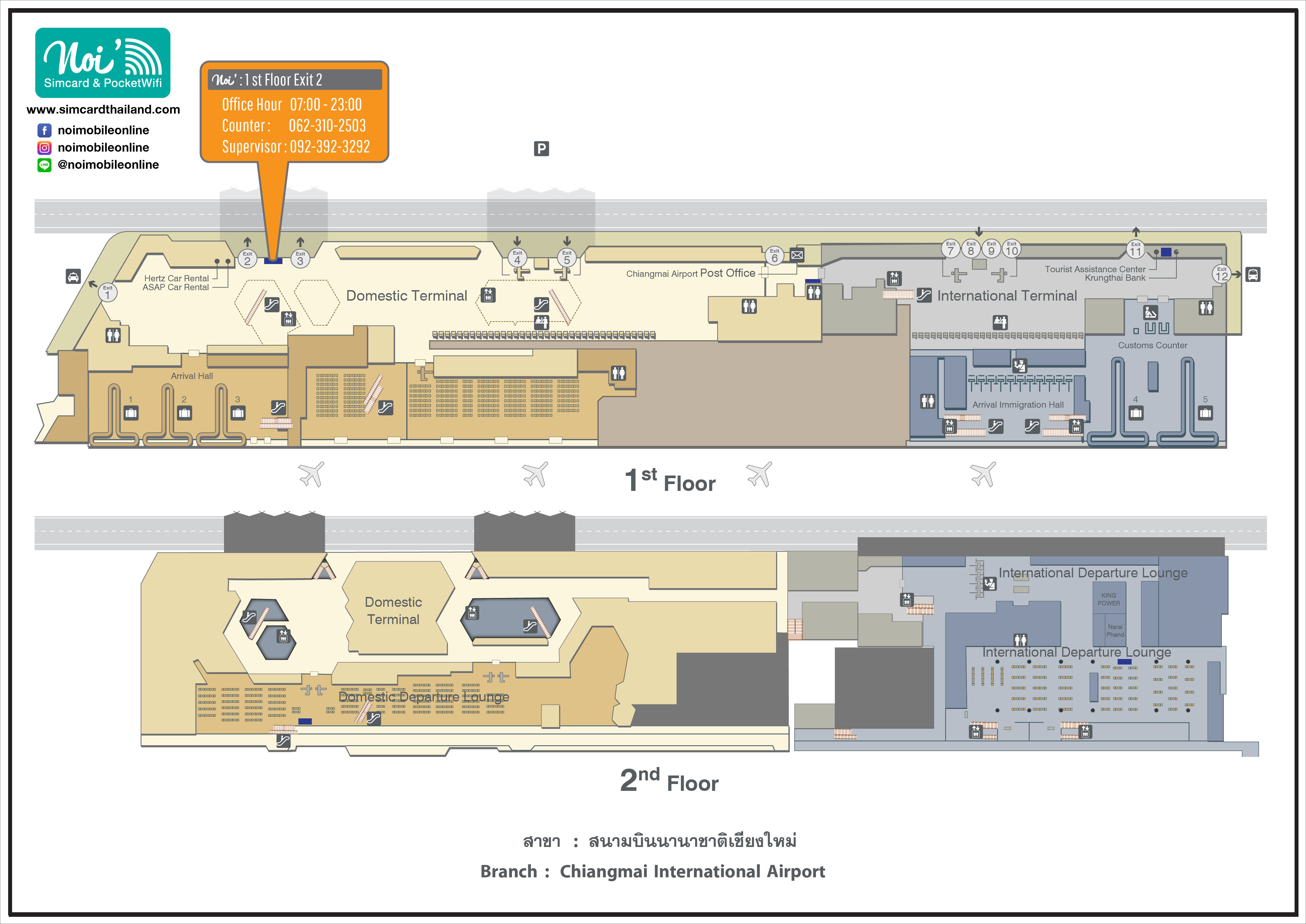 Chiangmai International Airport(Noi Mobile) map